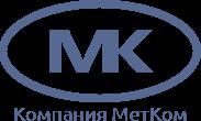 Компания Метком