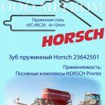 Horsch 23642501