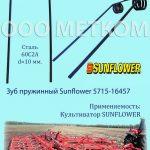 Sunflower 5715-16457